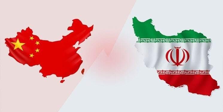خدمات بازرگانی ایران و چین